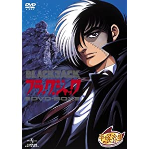 BLACK JACK OVA DVD-BOX