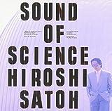 SOUND OF SCIENCE(紙ジャケット仕様)