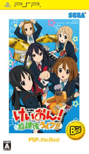 K-ON! HOUKAGO LIVE!! -PSP THE BEST-