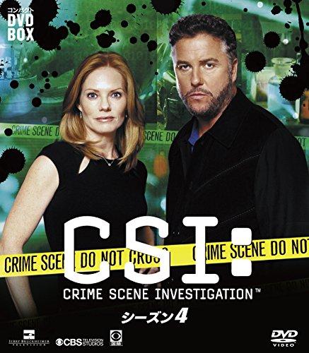 CSI:科学捜査班 コンパクト DVD‐BOX シーズン4 [DVD]
