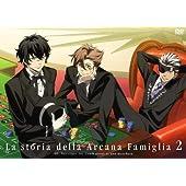 アルカナ・ファミリア 2 (イベント応募抽選券封入・初回限定版) [DVD]