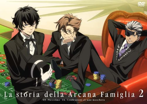 アルカナ・ファミリア 2 (初回限定版) [DVD]