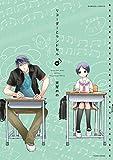 リコーダーとランドセル 8 (バンブーコミックス 4コマセレクション)