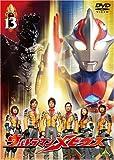 ウルトラマンメビウス Volume 13 (最終巻) [DVD]