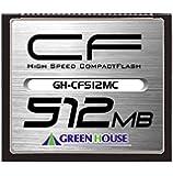 グリーンハウス 70倍速(10MB/s)スタンダードコンパクトフラッシュ 512MB GH-CF512MC