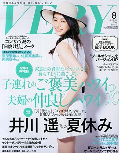 VERY (ヴェリィ) 2014年 08月号 [雑誌]