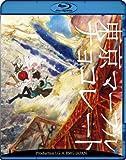 東京マーブルチョコレート(Blu-ray Disc)