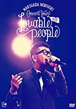 "Makihara Noriyuki Concert Tour 2015 ""Lovable People"" [DVD]"