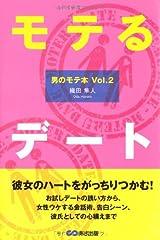 ��Ƥ�ǡ��� (�ˤΥ���� Vol. 2)