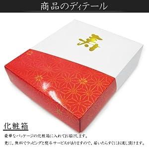還暦祝い8点セット(赤いちゃんちゃんこ 紙袋 頭巾 扇子 栞 化粧箱 ギフトラッピング 熨斗)敬老の日父の日