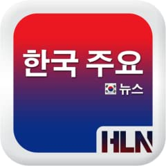 Korean Top News