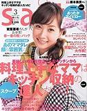 saita (サイタ) 2014年 3月号