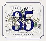 Caf� del Mar 35 Th Anniversary