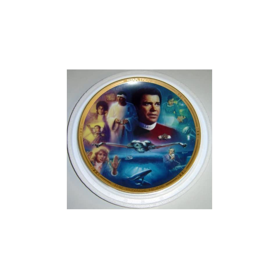 The Hamilton Collection Star Trek IV The Voyage Home Collectors Plate