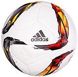 adidas Fußball Torfabrik Offizieller Spielball