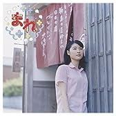 SYNRM(NHK連続テレビ小説「まれ」)