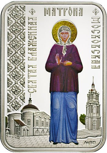 2012 NU saints of the cities MATRONA OF MOSCOW Saints Of The Cities Russian Orthodox Church Silver Coin 1$ Niue 2012 Dollar Perfect Uncirculated