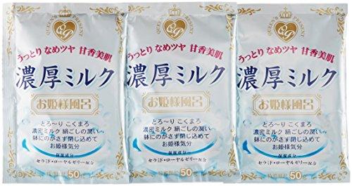 紀陽除虫菊 『入浴剤 まとめ買い』 お姫様風呂 濃厚ミルク 3包セット