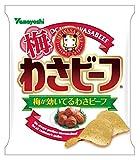 山芳製菓 ポテトチップス 梅わさビーフ 55g×12袋