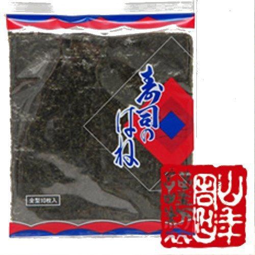 Japanese Tea Shop Yamaneen Toasted Laver Sushihane 10 Sheets