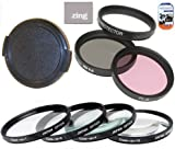 Big Mike'S 58Mm Multi-Coated 7 Piece Filter Set Includes 3 Pc Filter Kit (Uv-Cpl-Fld-) And 4 Pc Close Up Filter Set (+1+2+4+10) For Nikon 55-300Mm F/4.5-5.6G Ed Vr Af-S Dx Nikkor Zoom Lens + Lens Cap + Cap Keeper + Microfiber Cleaning Cloth + Lcd Screen
