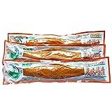 上園食品 麦味噌漬 200g ×3個セット
