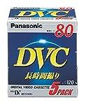 PANASONIC AY-DVM80V5 ミニDVカセットパック商品