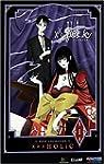 Akira [VHS] [Import allemand]
