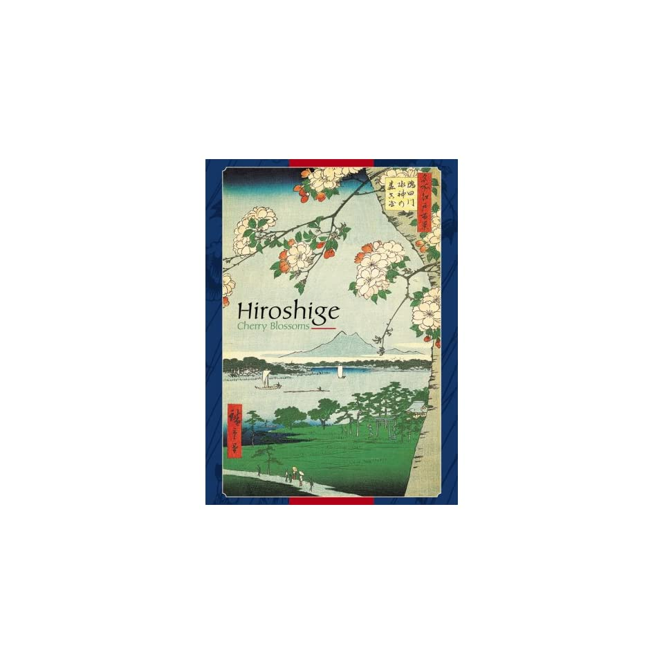 Pomegranate Hiroshige/Cherry Blossoms Standard Boxed Note Card Set