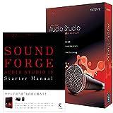 SOUND FORGE AUDIO STUDIO 10 解説本バンドル