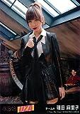 AKB48生写真 UZA劇場盤【篠田麻里子】ウザ