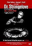 博士の異常な愛情(1枚組) [DVD]