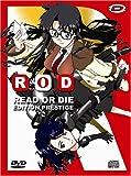 echange, troc R.O.D. Read or Die - Edition Prestige 2 DVD [inclus 1 CD audio + des cartes postales]