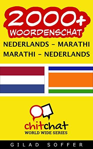 Gilad Soffer - 2000+ Nederlands - Marathi Marathi - Nederlands Woordenschat (ChitChat WorldWide) (Dutch Edition)