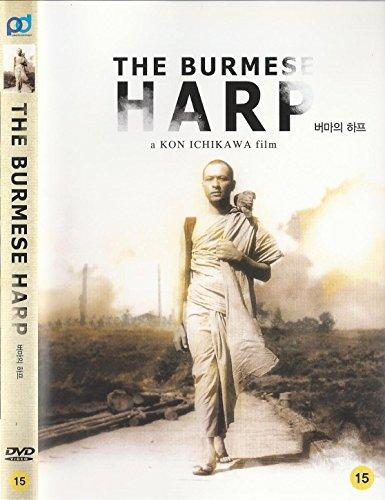 the-burmese-harp