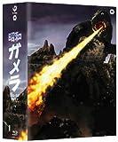 昭和ガメラ Blu-ray BOX 2