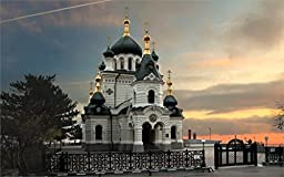 Church Orthodoxy Architecture 20X30 Inch Poster Print