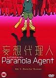 Paranoia Agent Vol 1 DVD