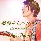 Love human TRACKS