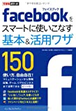  Facebook150