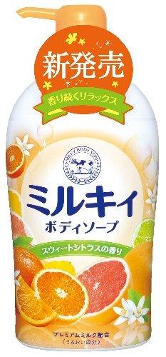 ミルキィBS Sシトラスの香り P付 580ml
