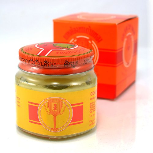 Golden Cup Balm 1.75ounces (50g) (Pain Relief) - NaturalBalm (Golden Cup Balm compare prices)