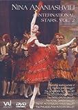 Nina Ananiashvili and the International All-Stars of Dance, Vol. 2