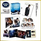 蒼のピアニスト (完全版) DVD-SET1