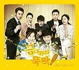 金よ出てこい、コンコン! 韓国ドラマOST (MBC) (韓国盤)