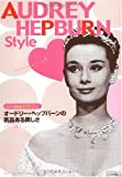 『ローマの休日』DVDで学ぶ オードリー・ヘップバーンの気品ある美しさ