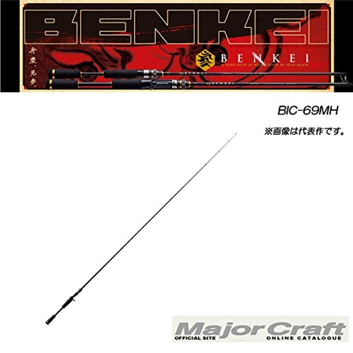[해외] 메이져크래프트Major Craft BENKEI배스로드 베이트1피스 BIC-69MH