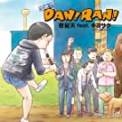 Dohatsuten - Danchi De Dan! Ran! [Japan CD] TECI-314