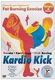 Kardio Kick-脂肪燃焼系エクササイズ [DVD]