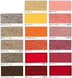 防炎パンチカーペット 91cm幅×30m巻 原反 暖色系 (1本/セット) 204 ベージュ